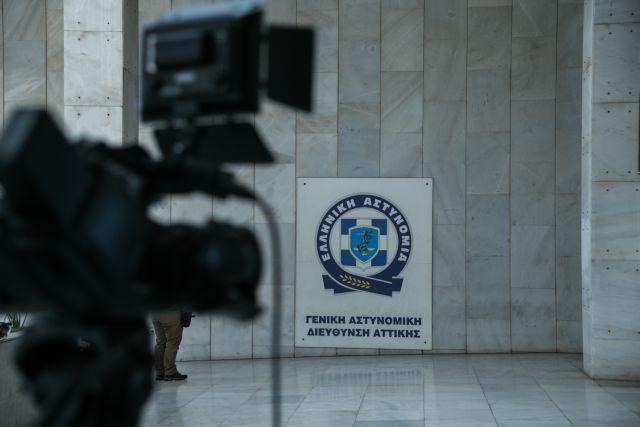 Δείτε live τις ανακοινώσεις από την ΕΛ.ΑΣ για την εξιχνίαση του εγκλήματος στα Γλυκά Νερά | tovima.gr