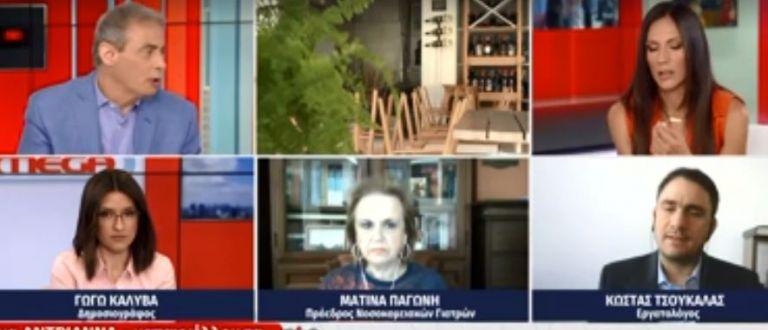 Καταγγελία: Δεν προσελήφθη σε δουλειά γιατί είναι ανεμβολίαστη | tovima.gr