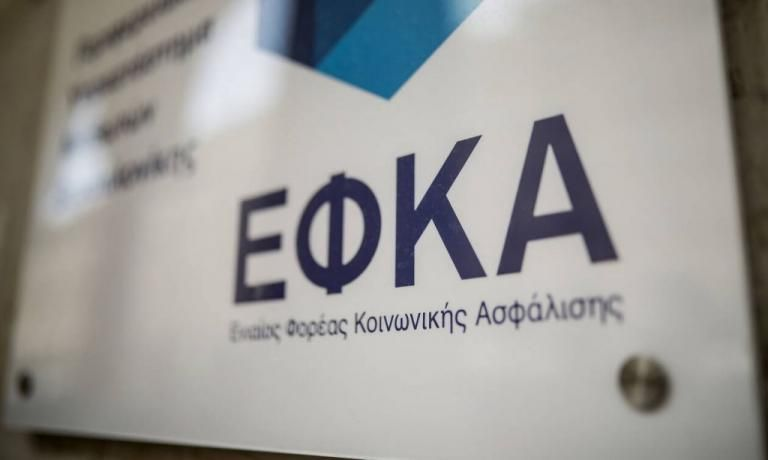 Δουφεξής στα «ΝΕΑ»: Το σχέδιο για να τελειώσουμε με τις εκκρεμείς συντάξεις | tovima.gr