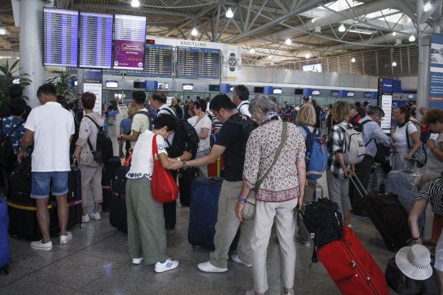 Τι αλλάζει στις προϋποθέσεις εισόδου ξένων τουριστών στη χώρα | tovima.gr