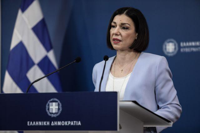 Δείτε την ενημέρωση από την κυβερνητική εκπρόσωπο Αριστοτελία Πελώνη   tovima.gr
