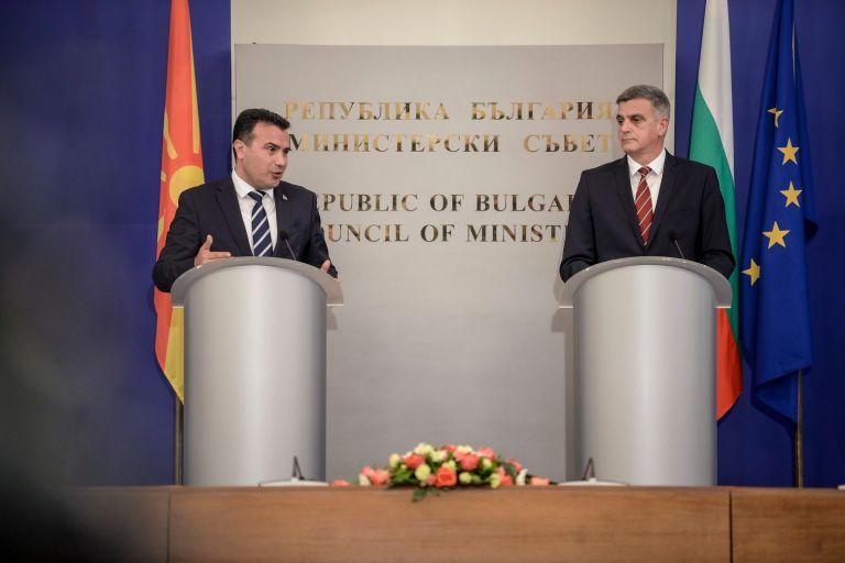 Ακαρπο ταξίδι Ζάεφ στη Σόφια: Η Βουλγαρία επιμένει στο βέτο κατά των ενταξιακών διαπραγματεύσεων | tovima.gr