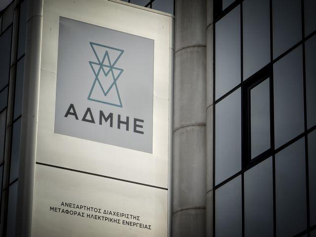 ADMIE: After-tax profits of 8.2mln€ in Q1 2021 | tovima.gr