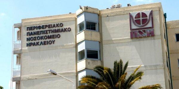Κορωνοϊός: Ανησυχία για 2 παιδιά – Νοσηλεύονται με συμπτώματα που εξετάζονται ως επιπλοκές | tovima.gr