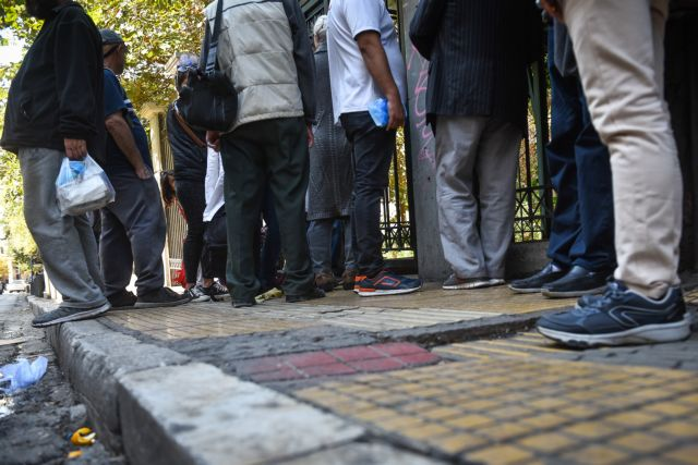 ΕΛΣΤΑΤ: 28,9% των πολιτών στο όριο της φτώχειας – Σε ποιες περιοχές υπάρχει μεγαλύτερος κίνδυνος ανέχειας   tovima.gr