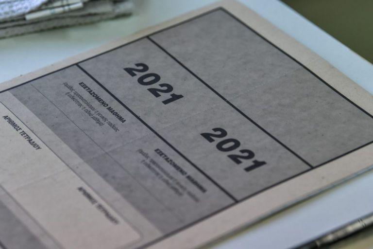 Πανελλαδικές 2021: Αυτά είναι τα θέματα σε Ιστορία, Φυσική και Οικονομία – Η εκτίμηση   tovima.gr