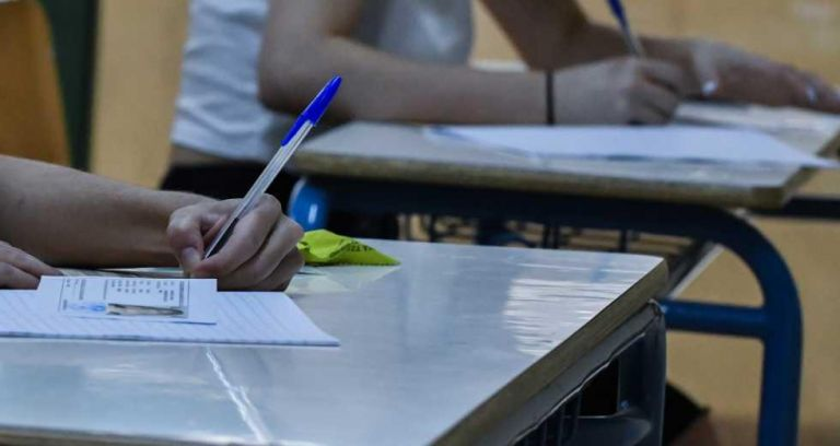 Πανελλαδικές 2021: Οι απαντήσεις σε Ιστορία, Φυσική, Οικονομία   tovima.gr