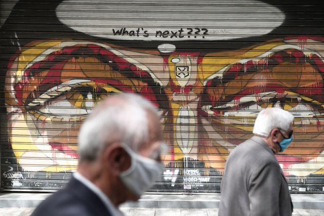 Λινού: Να μην βγάλουμε τις μάσκες στους εξωτερικούς χώρους – «Πολύ μεταδοτική» η μετάλλαξη Δέλτα | tovima.gr