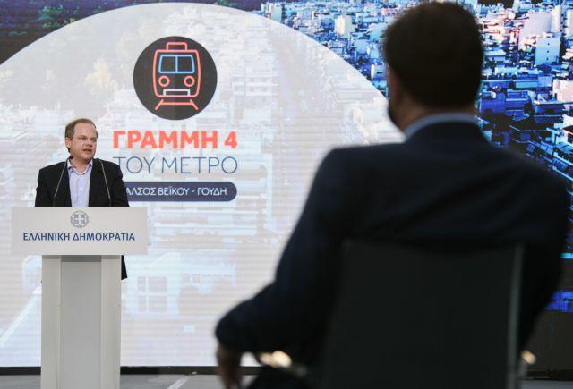 Μετρό: Υπογράφεται η σύμβαση για τη Γραμμή 4 – Θα περιλαμβάνει 15 σταθμούς | tovima.gr