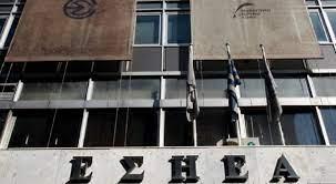 ΕΣΗΕΑ: Επιστολή διαμαρτυρίας προς τον Αρχηγό της Ελληνικής Αστυνομίας | tovima.gr