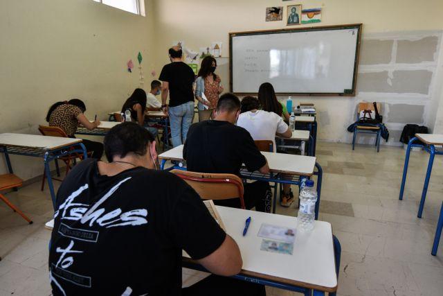 Πανελλαδικές 2021: Οι υποψήφιοι των ΕΠΑΛ εξετάζονται σε Ηλεκτροτεχνία 2, Αρχιτεκτονικό Σχέδιο και Ναυτικό Δίκαιο   tovima.gr