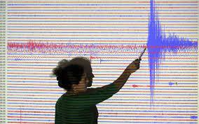 Περού: Ισχυρός σεισμός 6 Ρίχτερ στη Λίμα | tovima.gr
