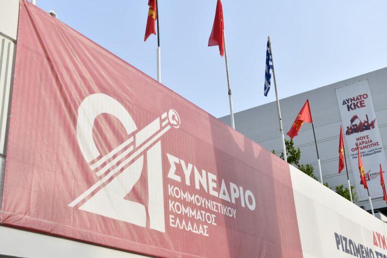 ΚΚΕ: Ανακαινισμένος και έτοιμος να υποδεχτεί το 21ο Συνέδριο ο Περισσός   tovima.gr