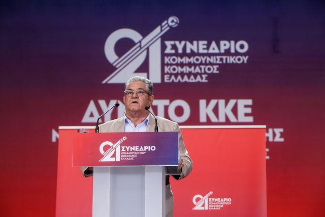 Συνέδριο ΚΚΕ - Κουτσούμπας: Να μείνει ο αντεργατικός νόμος στα χαρτιά -  Ειδήσεις - νέα - Το Βήμα Online