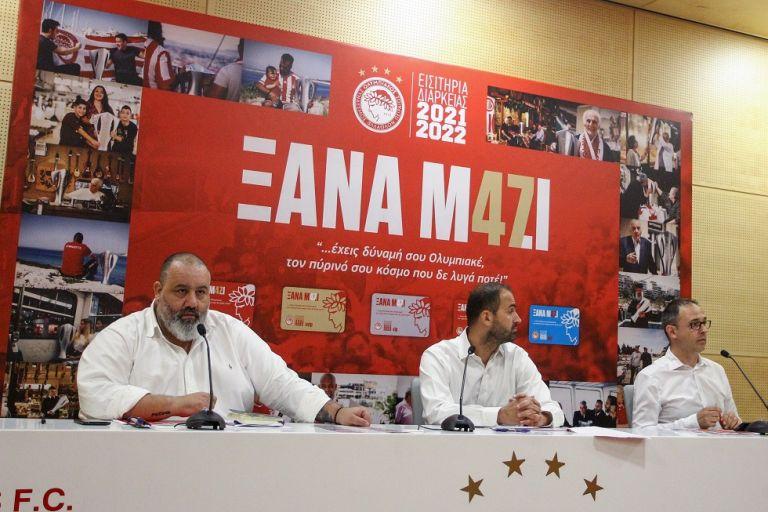 Ολυμπιακός: «Ξανά μαζί για το 47ο» | tovima.gr