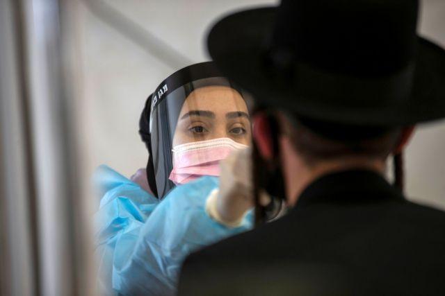 Η μετάλλαξη Δέλτα επαναφέρει τις μάσκες στο Ισραήλ | tovima.gr