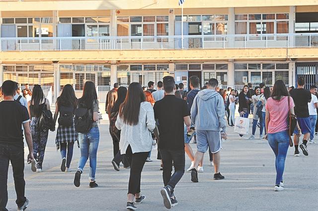 Αγωγή Κεραμέως κατά της ΟΛΜΕ για υπονόμευση των εξετάσεων των Προτύπων Σχολείων | tovima.gr