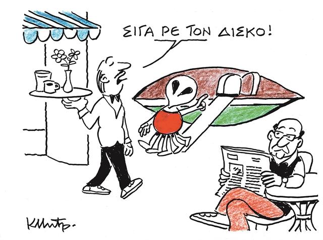 Η συμβουλή του Ν. Κακλαμάνη και το δείπνο στον Λυκαβηττό | tovima.gr
