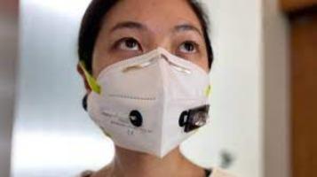 «Έξυπνη» μάσκα ανιχνεύει τον κορωνοϊό | tovima.gr