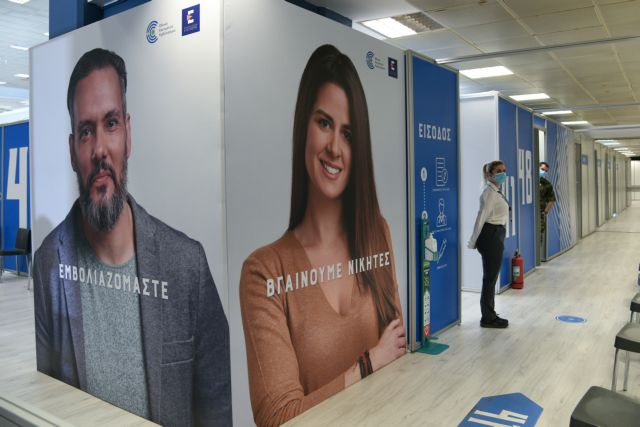 Ικανοποίηση Θεμιστοκλέους για «Γαλάζια Ελευθερία»:  Στο 35% οι πλήρως εμβολιασμένοι | tovima.gr