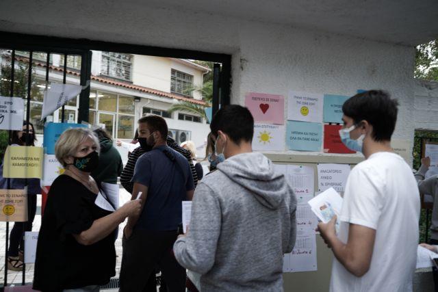 Αλλαγές στα σχολεία: Αξιολόγηση και νέα προγράμματα σπουδών | tovima.gr