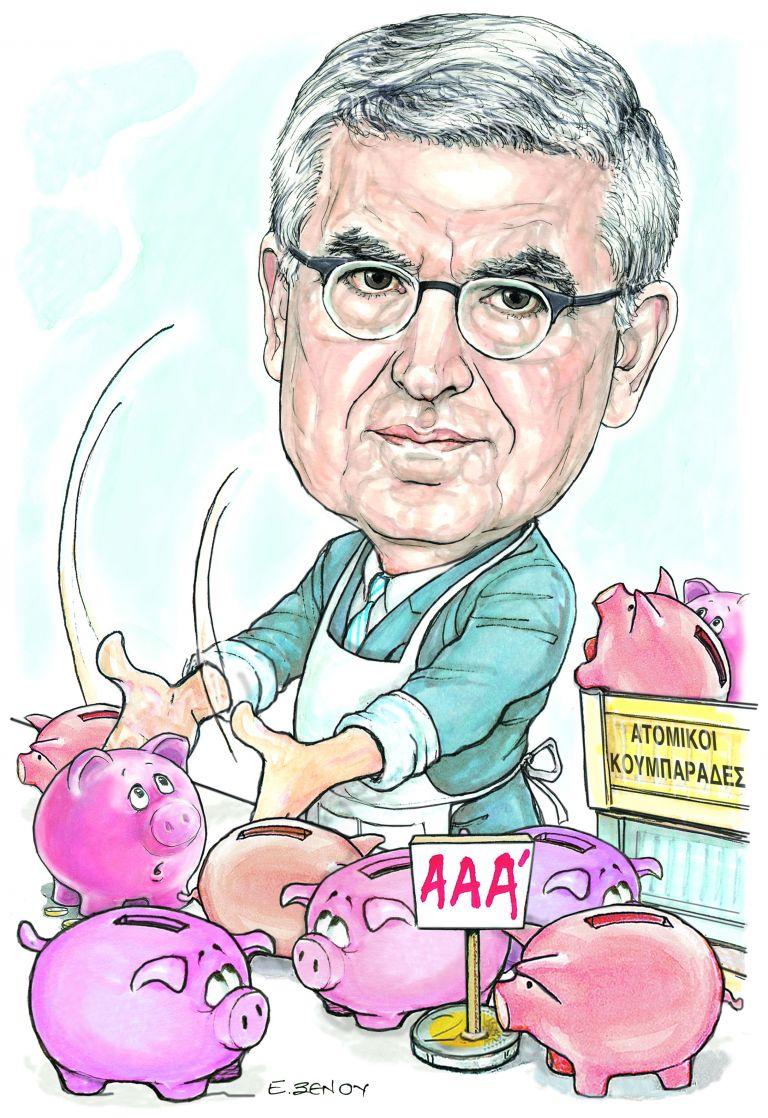 Πάνος Τσακλόγλου αποκλειστικά στο ΒΗΜΑ : «Καιρός να δούμε το Ασφαλιστικό της νέας γενιάς και όχι των ήδη συνταξιούχων»   tovima.gr