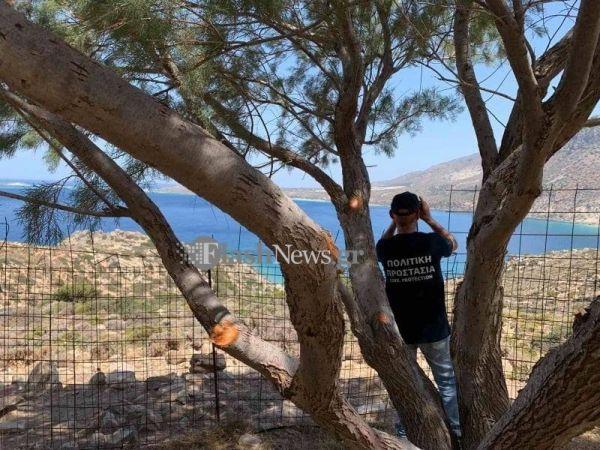 Κρήτη: Μεγάλη κινητοποίηση για τον εντοπισμό της 29χρονης Γαλλίδας – Κορυφώνεται η αγωνία | tovima.gr