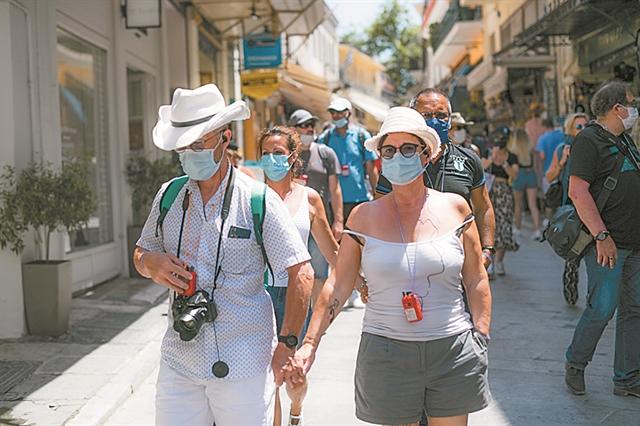 Ανεβάζει «ταχύτητες» o τουρισμός   tovima.gr