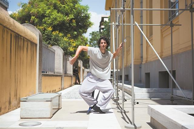Ο χορός ως μορφή αντίστασης | tovima.gr