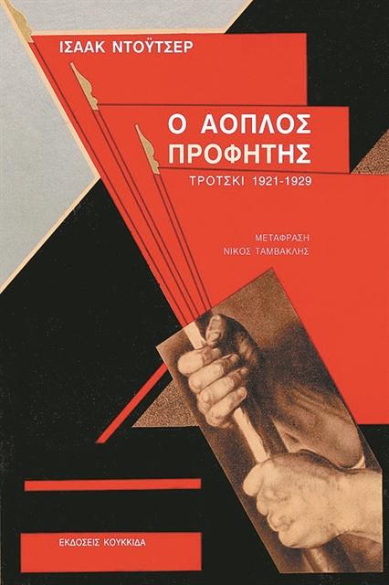BIBLIO-2 | tovima.gr