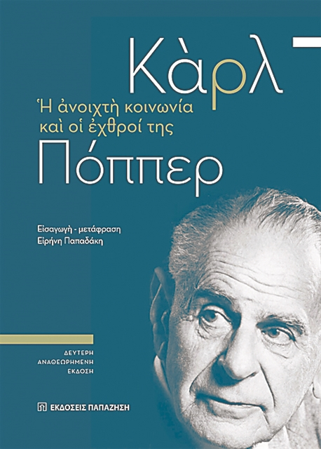 BIBLIO-4 | tovima.gr