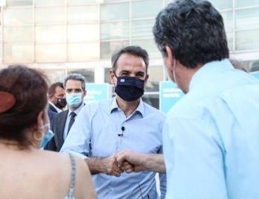 Μητσοτάκης: «Να εμβολιαστείτε όλοι» | tovima.gr