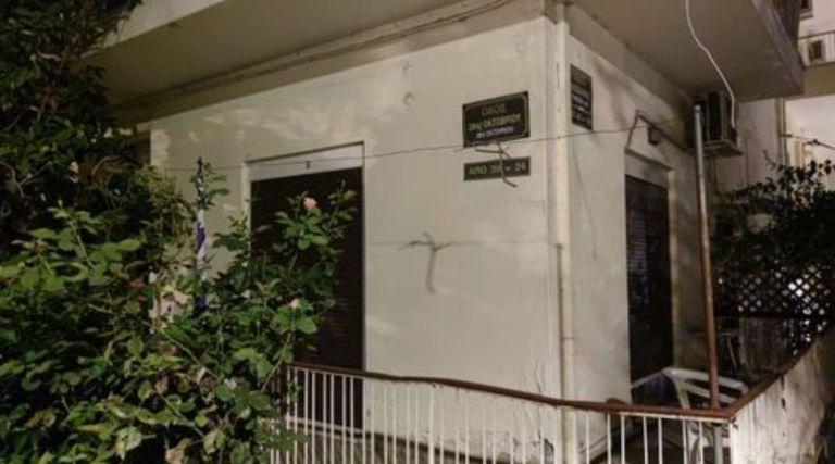 Χρήστος Παππάς: Αυτό είναι το σπίτι – κρησφύγετο του υπαρχηγού της Χρυσής Αυγής [Εικόνες & βίντεο] | tovima.gr