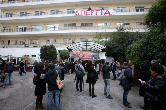 Άγιος Σάββας: Στάση εργασίας κατά των απολύσεων στην καθαριότητα | tovima.gr