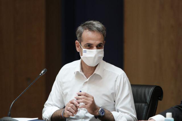 Κυριάκος Μητσοτάκης: Δεν θα ξανακλείσει η χώρα για τους ανεμβολίαστους   tovima.gr