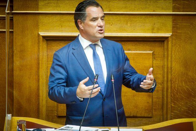 Γεωργιάδης: Με τα εμβόλια έχει αρθεί η ηθική υποχρέωση του κράτους να μοιράζει λεφτά | tovima.gr