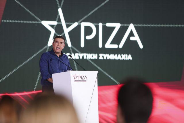 Τσίπρας: Να στρίψουμε αριστερά για να κερδίσουμε το κέντρο   tovima.gr