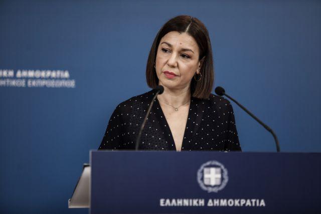 «Ετοιμη η χώρα για το άλμα ανάπτυξης» – Πελώνη για 2ετή διακυβέρνηση ΝΔ   tovima.gr
