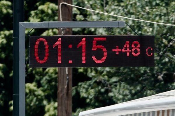Θεσσαλονίκη : Ανυπόφορο το θερμικό φορτίο το 2100   tovima.gr