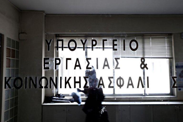 Θα εφαρμοσθεί άραγε ο εργατικός νόμος;   tovima.gr