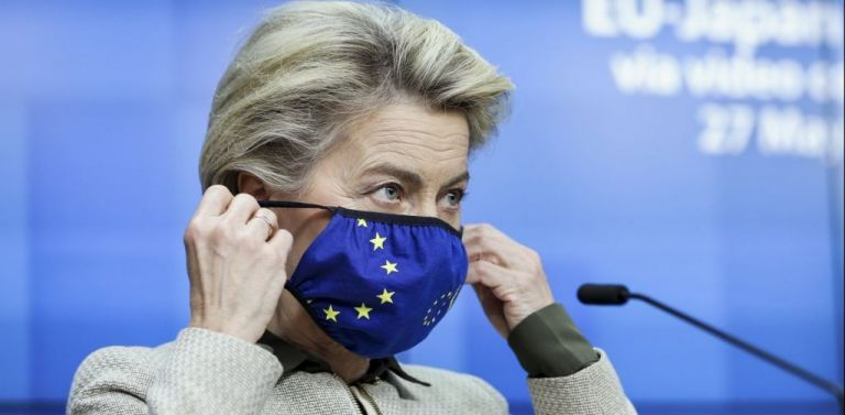 Φον ντερ Λάιεν: Η ΕΕ δεν θα δεχθεί πότε λύση δύο κρατών για την Κύπρο | tovima.gr
