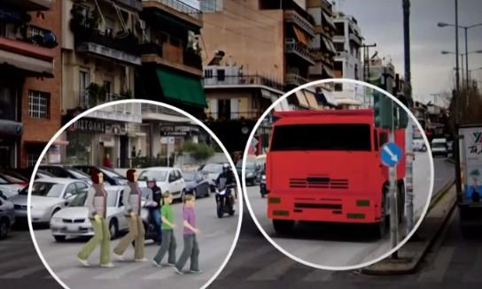 Τροχαίο στη Νίκαια: Φωτογραφία – ντοκουμέντο από το σημείο της τραγωδίας | tovima.gr