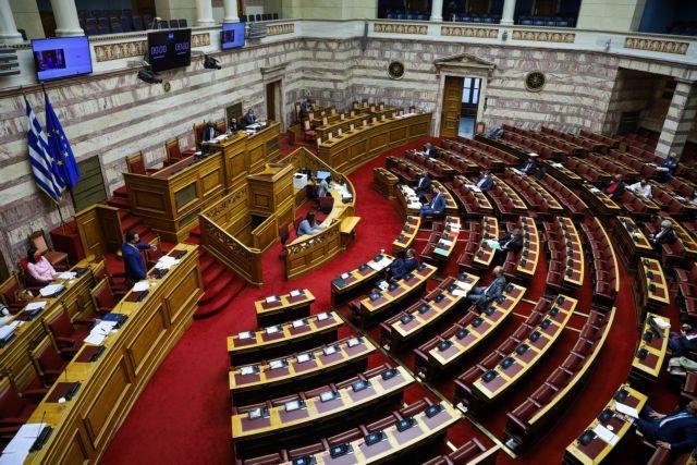 Βουλή: Πόσοι βουλευτές έχουν εμβολιαστεί   tovima.gr