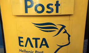 ΕΛΤΑ: Προσοχή – Απάτη με κακόβουλα μηνύματα που ζητουν στοιχεία τραπεζικών λογαριασμών | tovima.gr