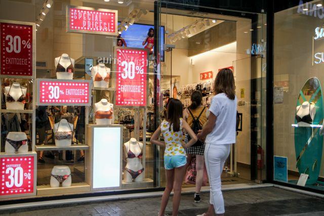 Ανοιχτά την Κυριακή τα καταστήματα – Δείτε το ωράριο λειτουργίας | tovima.gr