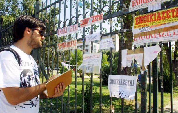 Φοιτητικές κατοικίες: Μεγαλύτερη η διαθεσιμότητα, παραμένουν ψηλά οι τιμές | tovima.gr