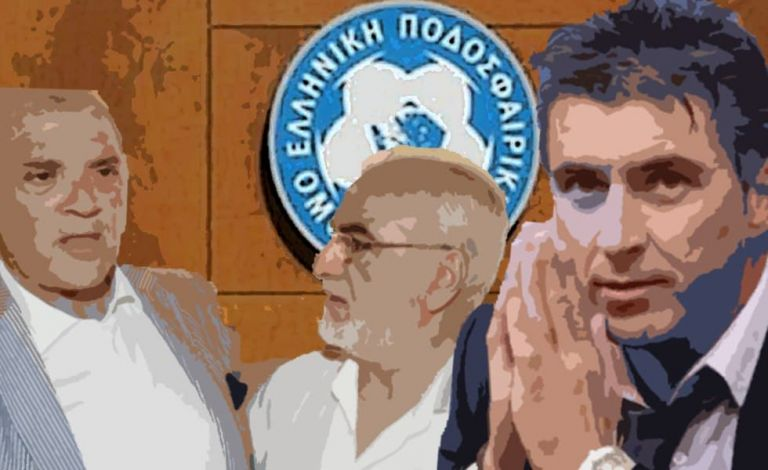 Greek football federation ignores 'Holistic Study'; time for govt to legislate | tovima.gr