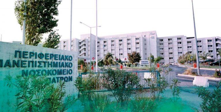 Κορωνοϊός: Καλά νέα για τη 2χρονη που νοσηλεύεται στην Πάτρα | tovima.gr