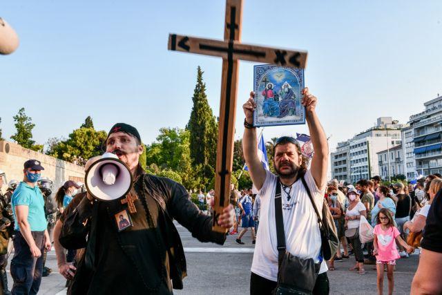 Στους δρόμους οι αντιεμβολιαστές σε Αθήνα και Θεσσαλονίκη   tovima.gr