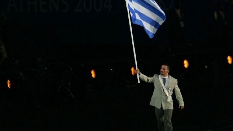 Οι έλληνες σημαιοφόροι στους Ολυμπιακούς Αγώνες | tovima.gr